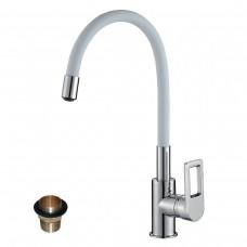 Смеситель для кухни c гибким цветным изливом Z35-35U-White